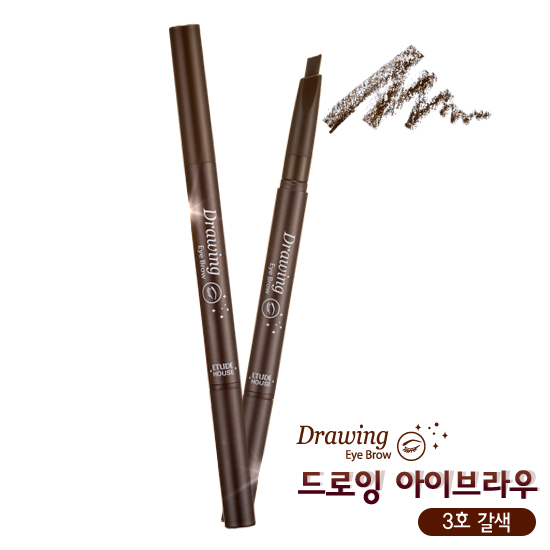 Vanity Of A Makeup Noob Etude House Drawing Eye Brow