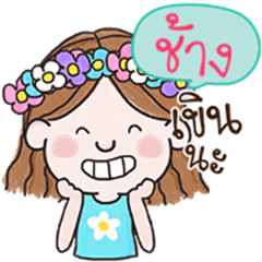 CHANG Ver. cheer up