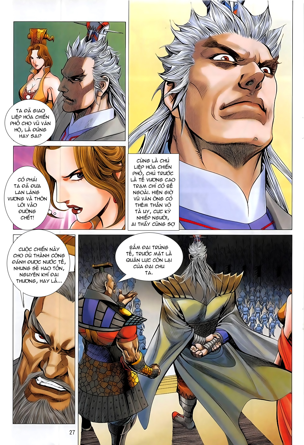 Chiến Phổ chapter 13: trận liệt tại tiền trang 27