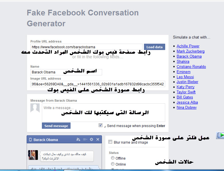How To Create A Fake Facebook Profile With Facebook Tips