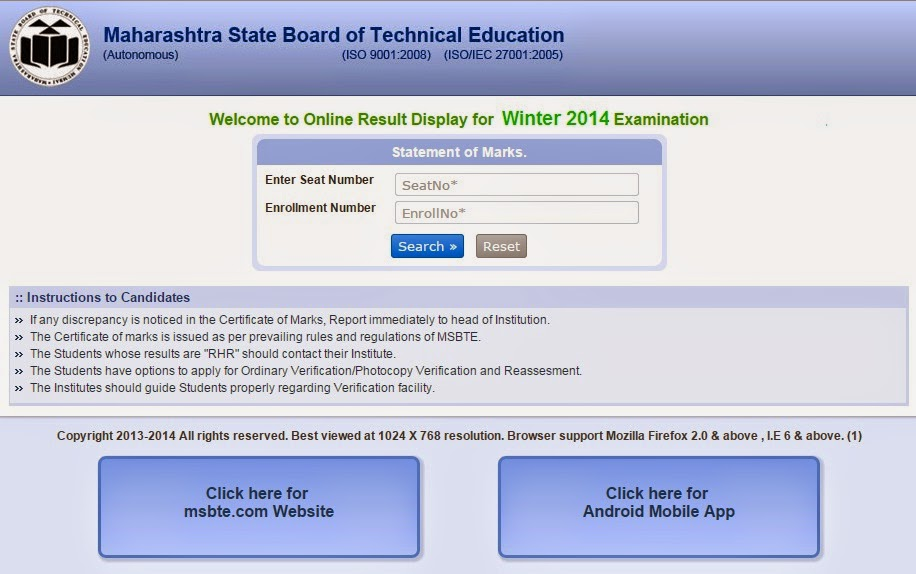 MSBTE Winter 2014 Result