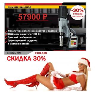 https://tool-24.ru/p352880655-euroboor-eco60s-magnitnyj.html