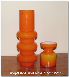 http://eurekapremium.blogspot.gr/2014/04/vintage-huge-orange-alsterfors-cased.html