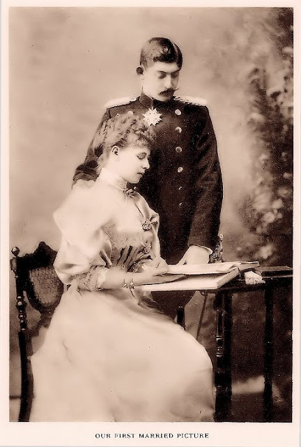 Princess Marie & Crown Prince Ferdinand