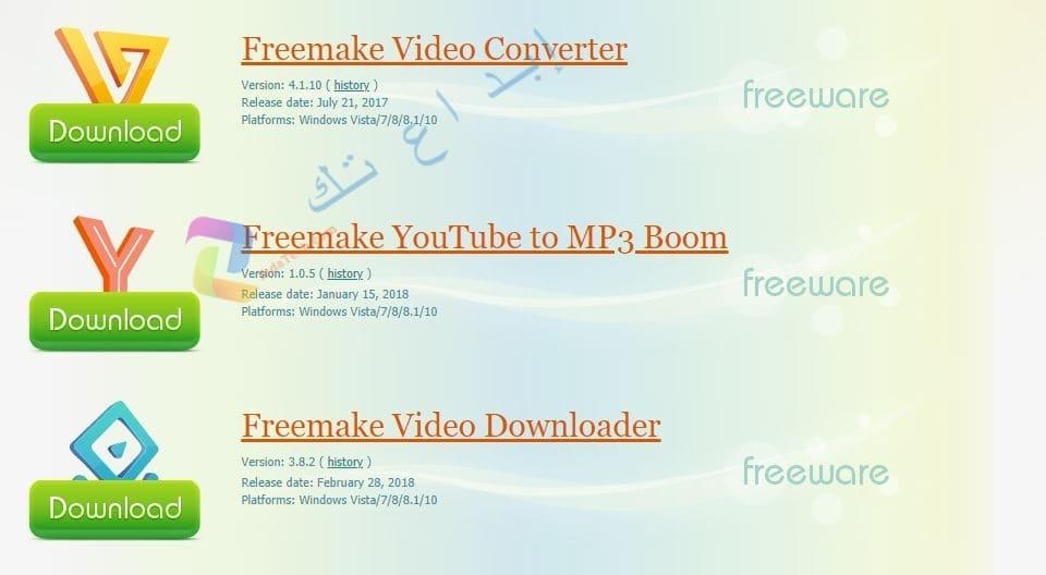 برنامج Freemake
