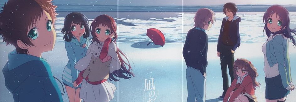 Nagi no Asukara Episodes Arabic