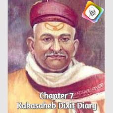Chapter 7 - Kakasaheb Dixit Diary