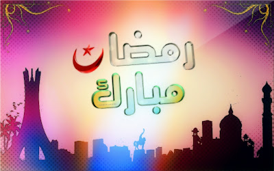 best-Ramadan-Walpappers-2012