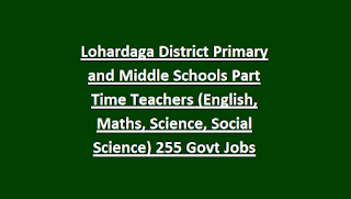 Lohardaga District Primary and Middle Schools Part Time Teachers (English, Maths, Science, Social Science) 255 Govt Jobs