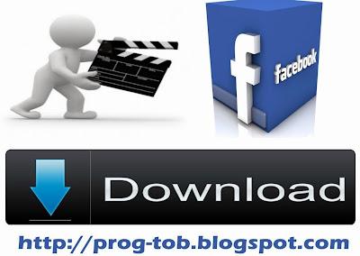 طريقه تحميل اى فيديو من الفيس بوك بدون برامج Download Video