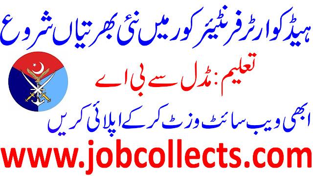 Headquarter Frontier Corps New Jobs In Pakistan 2019