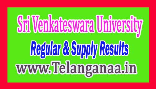 SVU UG 1st Year 1st Sem Regular & Supply Results Oct/Nov-2016