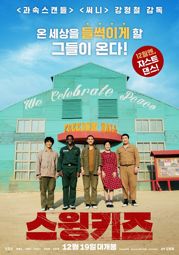 Sinopsis Swing Kids (2018) - Film Korea Selatan