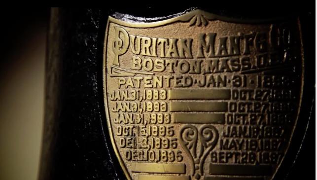 Puritan Patent Logo