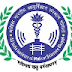 AIIMS Bhopal Group C Post Recruitment 2018