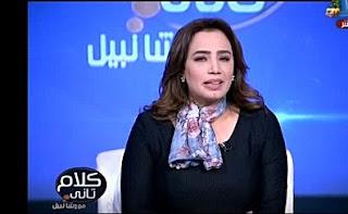 برنامج كلام تانى حلقة الخميس 4 -1-2018 رشا نبيل
