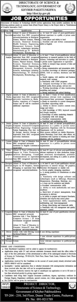 Directorate of Science and Technology (DoST) Jobs 2020