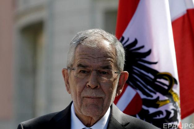 Австрія звинуватила німецьку розвідку у шпигунстві на її території. Що найбільше цікавило BND