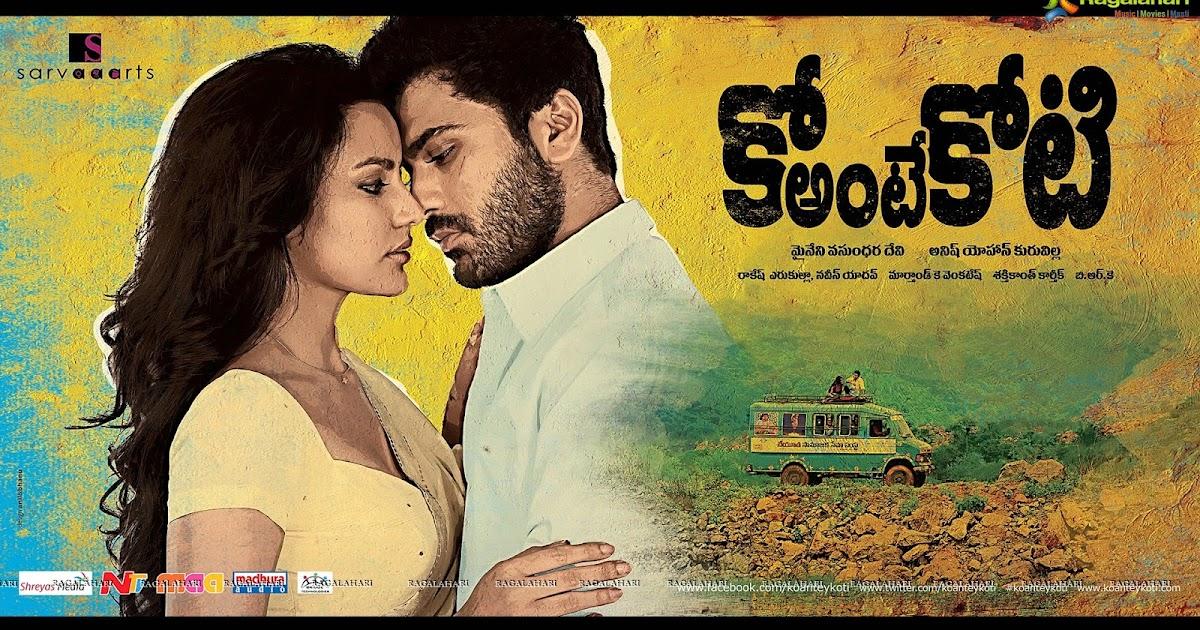 Love Cycle Telugu Movie Free Download