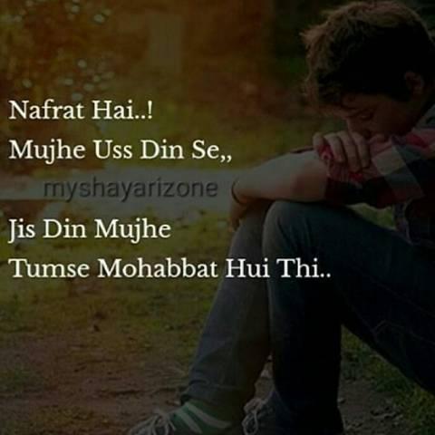 Best Nafrat Bhari Shayari SMS Pic