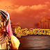 'Devayani' Tamil Serial on Sun TV Plot Wiki,Cast,Promo,Title Song,Timing