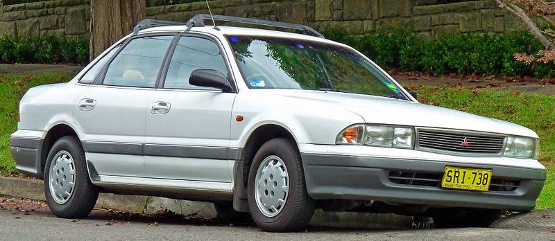 automotive database mitsubishi magna rh autocarbase com 1996 Mitsubishi Mighty Max 1992 Mitsubishi Mirage