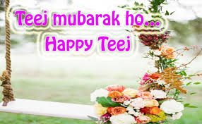 Happy-Hartalika-Teej-Images-Wishes-Messages-Sms-in-Hindi