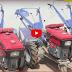 Vidéo - Kolda : la SODAGRI offre du matériel agricole à des groupements de producteurs de riz