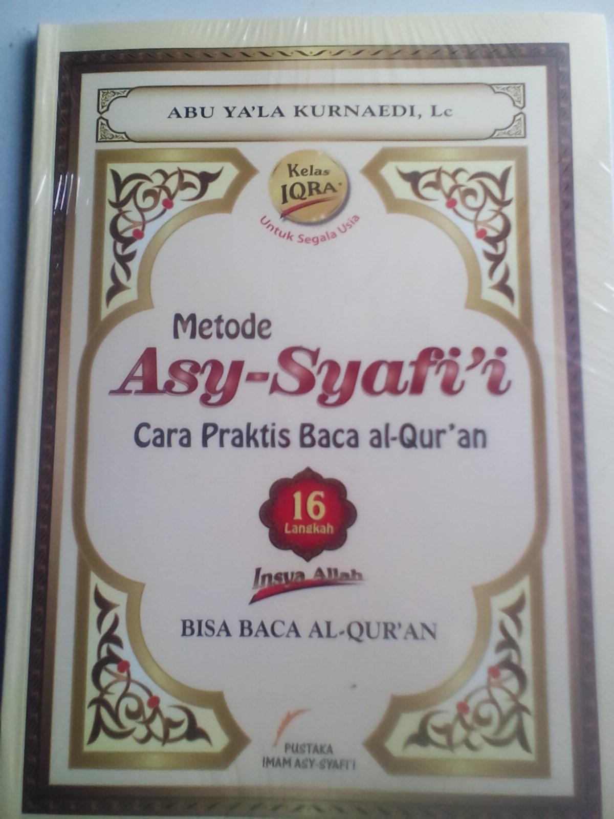 Jual Buku Tajwid Dan Alquran Tajwid L Wa 081520403903