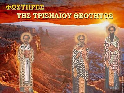 tria-xelidonia-fernoyn-tin-anoixi«S.Drekou»Aenai-EpAnastasi