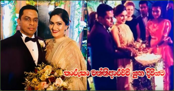 https://www.gossiplankanews.com/2019/01/tharuka-wanniarachchi-wedding.html#more