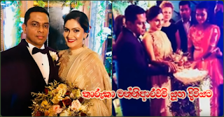 Tharuka Wanniarachchi wedding