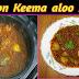 मटन कीमा आलू रेसिपी|aloo kima recipe Nargishchauhan.xyz