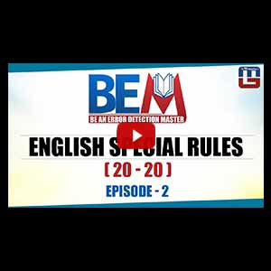 English Special  Rules | Episode 2 | BEM | 17.07.17