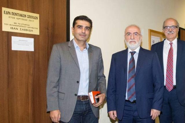 Κέντρο Ποντιακών Μελετών προγραμματίζεται να ιδρυθεί στο Αριστοτέλειο Πανεπιστήμιο Θεσσαλονίκης