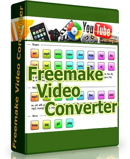 baixar capa Freemake Video Converter Gold