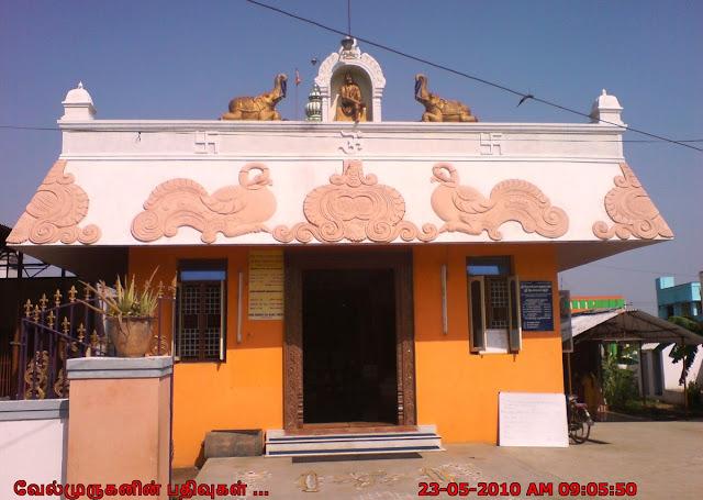 Chengalpet Shirdi Sai Baba Temple