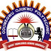 Ojukwu Poly, Ezinifite 2017/18 Admission Forms On Sale- [ND, & HND]