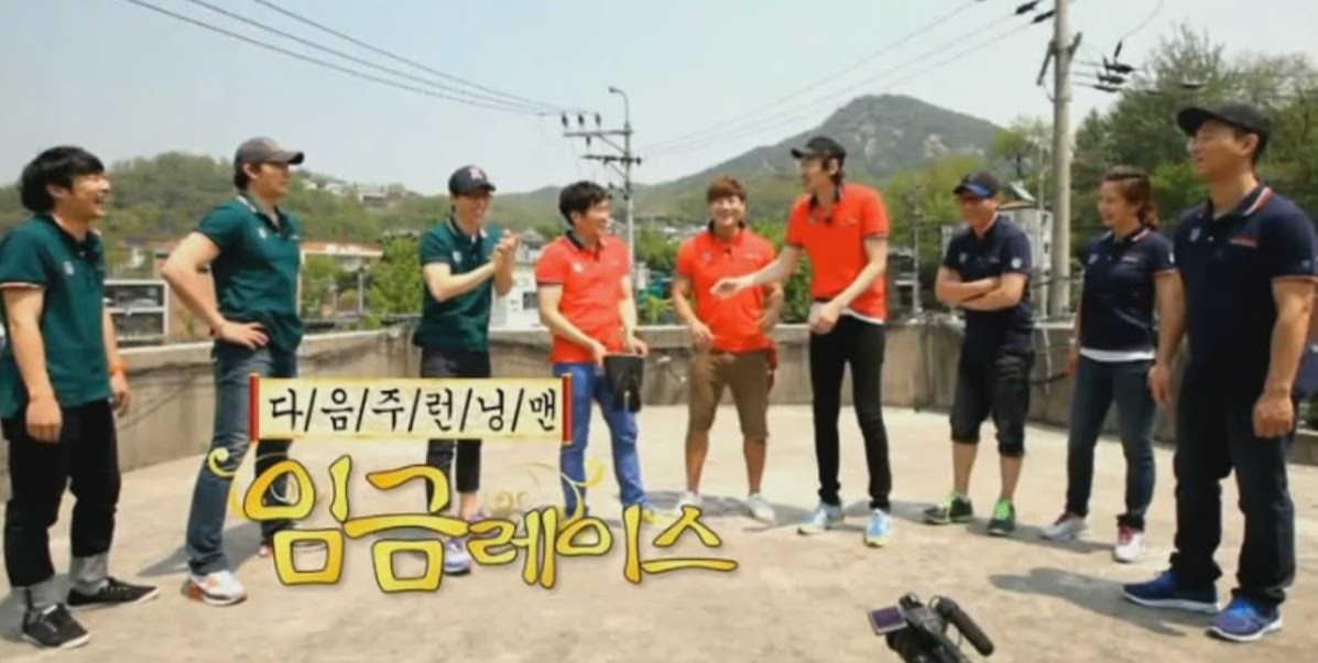Watch running man ep 26 online - When does the new mortal