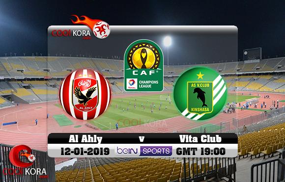 مشاهدة مباراة الأهلي وفيتا كلوب اليوم 12-1-2019 دوري أبطال أفريقيا