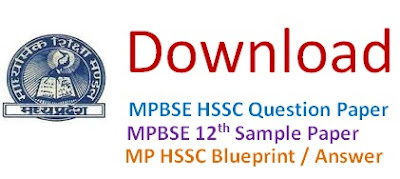 MPBSE HSSC (12th) Model Question Paper 2017 Blueprint Download