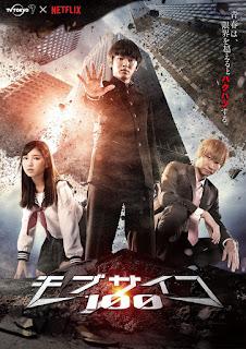 Sinopsis Drama Jepang Mob Psycho 100