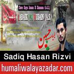 http://www.humaliwalayazadar.com/2017/10/sadiq-hasan-rizvi-chholasi-nohay-2018.html