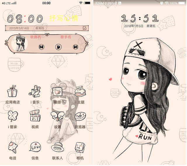 Girl in A Hat Theme For Vivo Smartphone