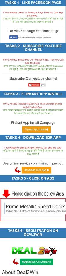 Task of social add world