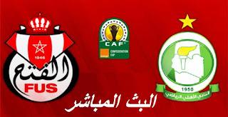 اهداف مباراة أهلي طرابلس والفتح الرباطي 1-1 كأس الاتحاد الافريقى