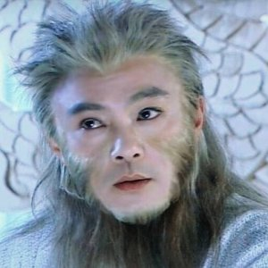Dicky Cheung Son Goku 1996 Monkey King