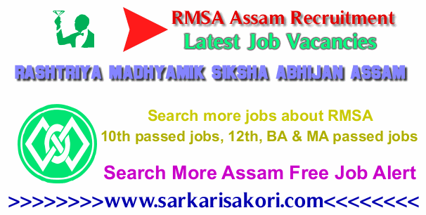 RMSA Assam Recruitment logo