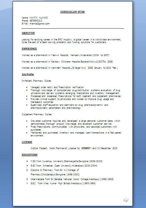 pharmacist resume format in word free downlaod