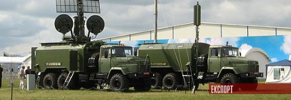 Ізраїль отримав від України пасивну РЛС Кольчуга-М